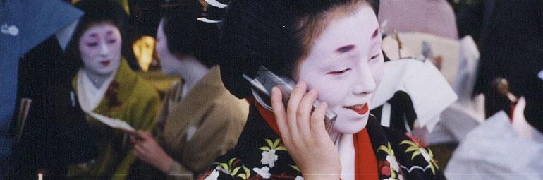 japan_inthedark